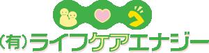仙台市宮城野区のデイサービス、通所介護、居宅介護支援ならライフケアエナジー
